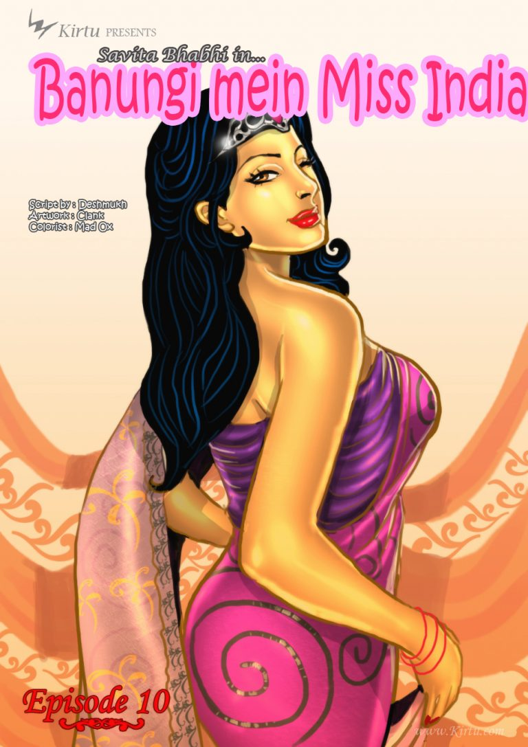 Savita Bhabhi Episode 10 - Miss India